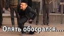 Ежи опять обосрался feat. Юрий Хованский
