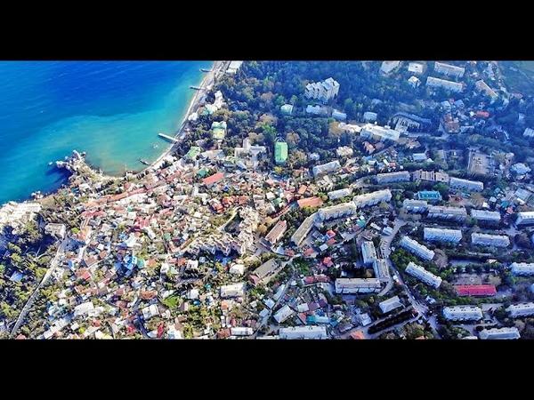 Вид на Гурзуф с высоты 500 метров Подробная карта