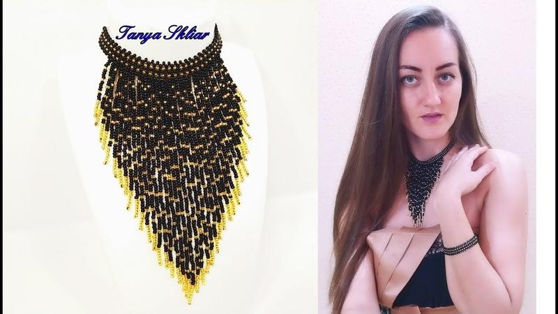 Шикарное Колье из Бисера Мастер Класс/ Beaded necklace master class/ Ожерелье из бисера!
