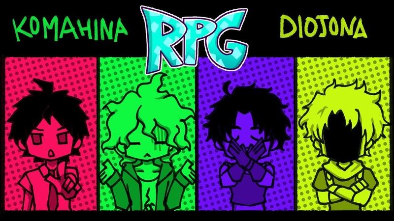 KomaHina DioJona RPG Meme