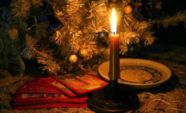 Можно ли гадать на Рождество
