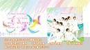 【MeseMoa.】2nd album「It's Showtime!」【クロスフェード】
