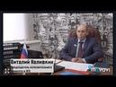 Виталий Наливкин депутат полная подборка приколов - часть 1