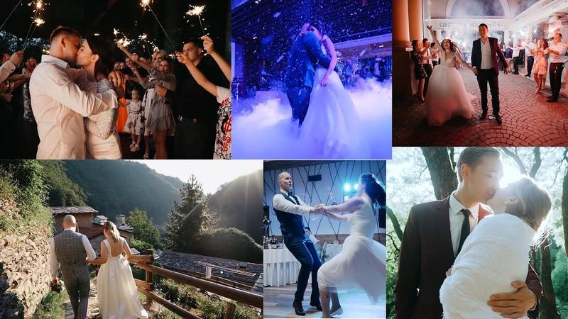 Wedding Reel 2019
