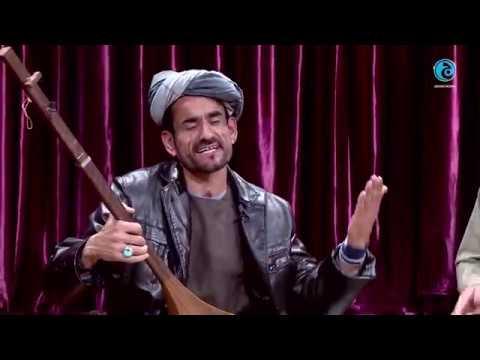 Taj Mohammad Chah Abe - Afghan song