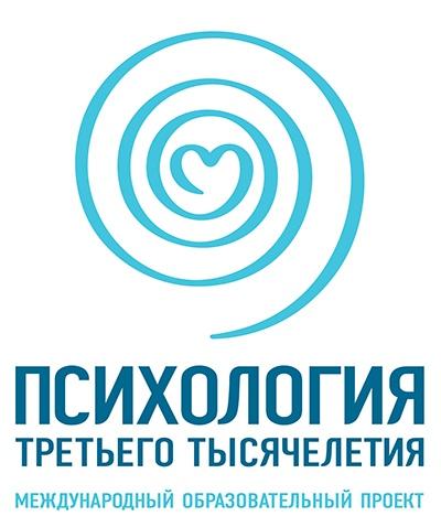 Афиша Омск Велком-тренинг