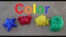 Изучаем цвета на английском языке для маленьких детей с формочками для песка