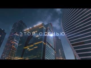 Видео-приглашение на premium 2019
