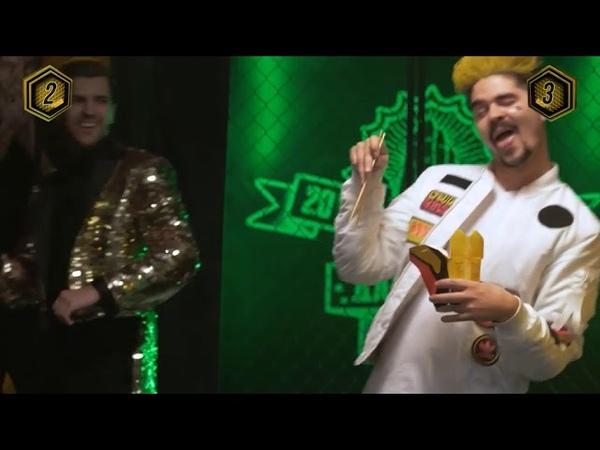 Юра Музыченка стал элджеем (feat Дай леща 4 сезон)