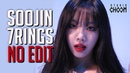 (No Edit) Ariana Grande '7 rings' by (G)I-DLE 수진(SOOJIN) l [COVERS]