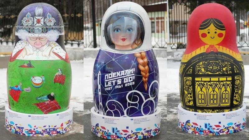 Матрешки в Екатеринбурге