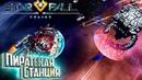 Уничтожение Пиратской СТАНЦИИ в STARFALL ONLINE