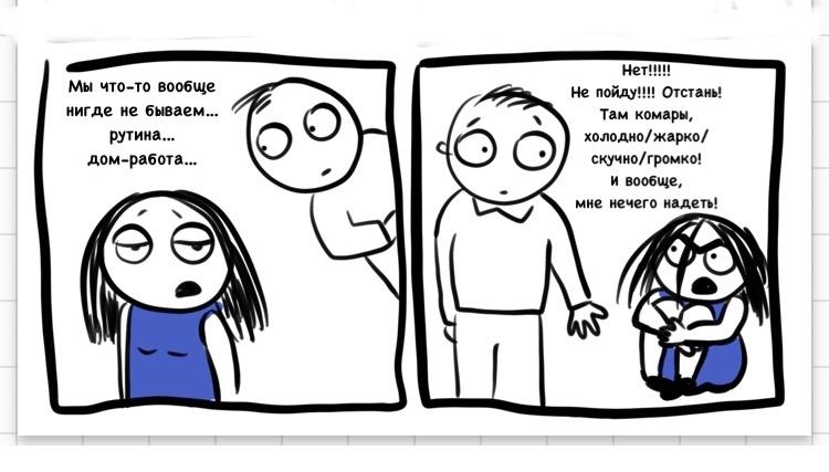 Ирочкина логика