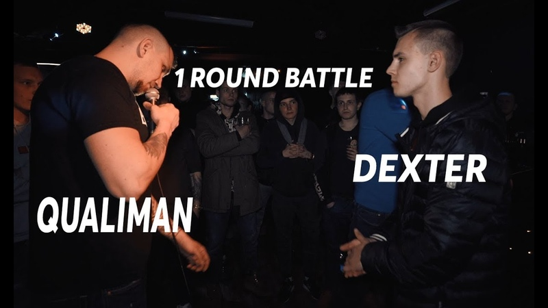 RAP ROOM BATTLE (BPM) DEXTER vs QUALIMAN