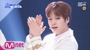 PRODUCE X 101 [단독/직캠] 일대일아이컨택ㅣ남도현 - 세븐틴 ♬박수 @그룹X배틀 190517 EP.3