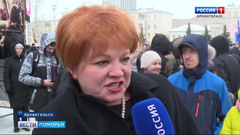 Архангельск отметил пятилетие воссоединения Крыма с Россией