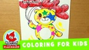 Teddy Bear Coloring Page for Kids | Maple Leaf Learning Playhouse