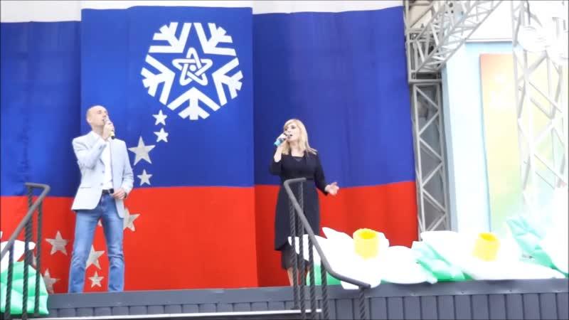 Празднование Дня России и Дня город 12 июня 2019г
