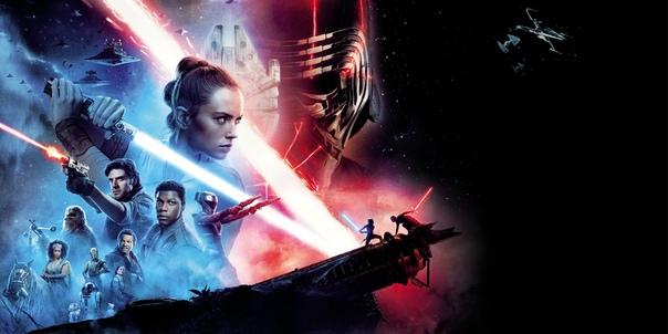 Баннер девятого эпизода «Звездных войн» без надписей