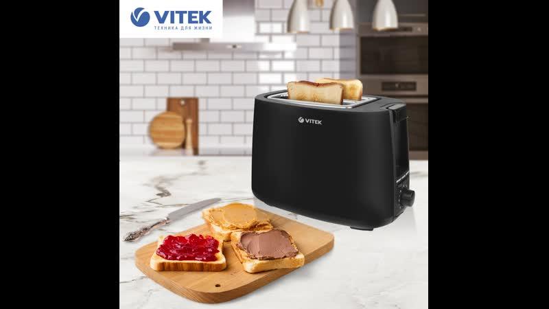 Тостер VITEK VT 7157