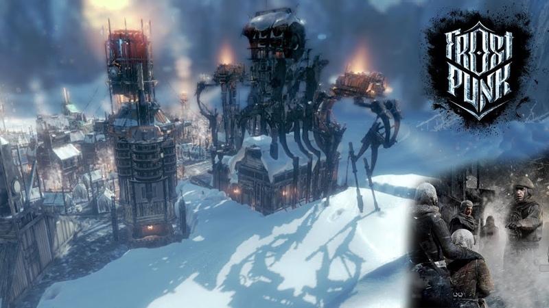 Frostpunk 4 НАУЧНЫЙ ПРОГРЕСС