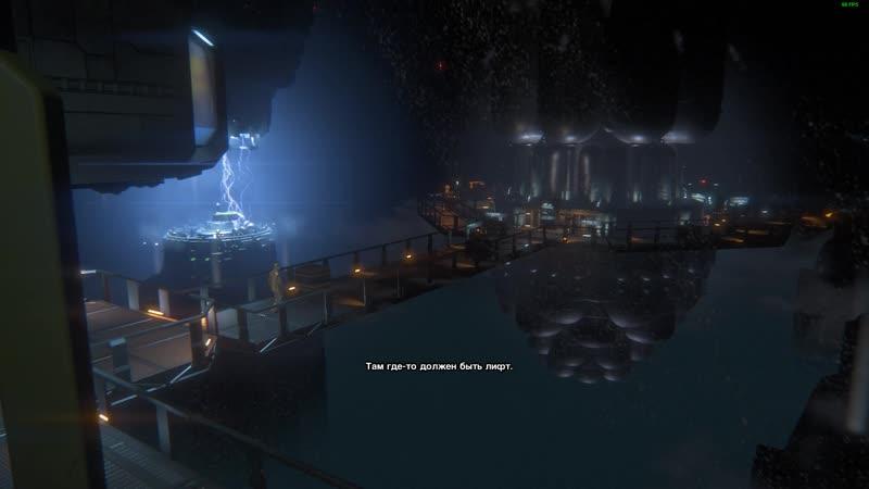 Alien: Isolation - Реактор