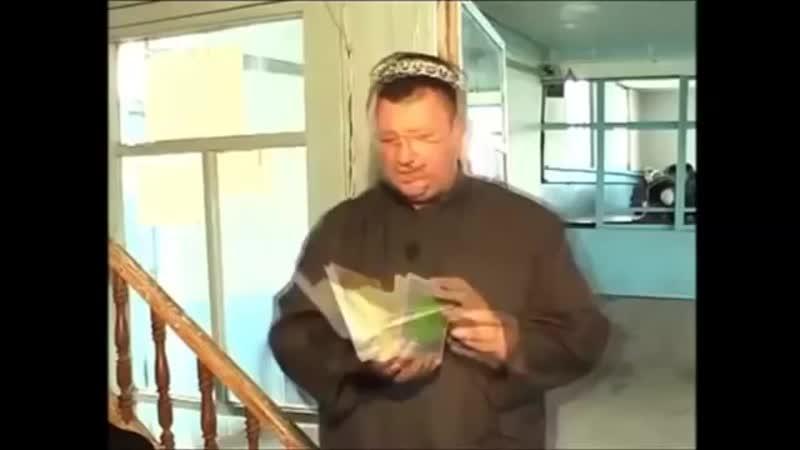 Абдугаппар Сманов - Зина.mp4