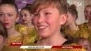 Юный композитор и танец о силе духа: чем удивляли дети на Z_эфире в Марганце?