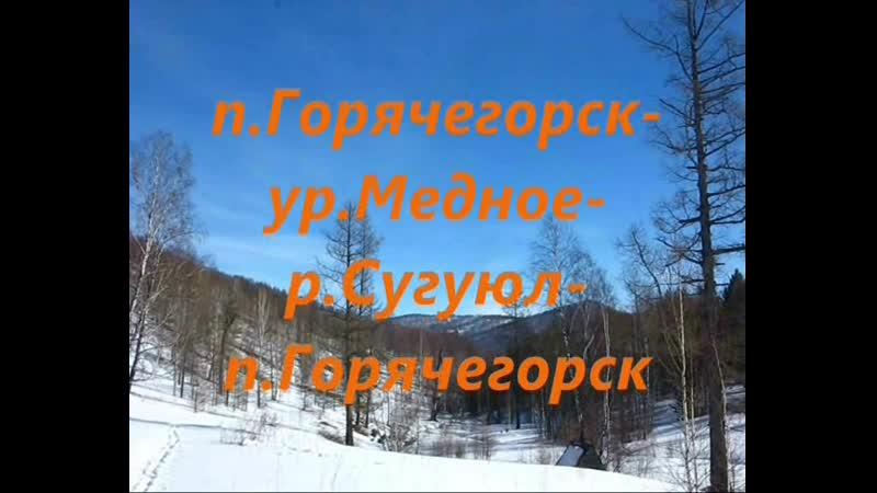 сунгуюл 11-12.03.17