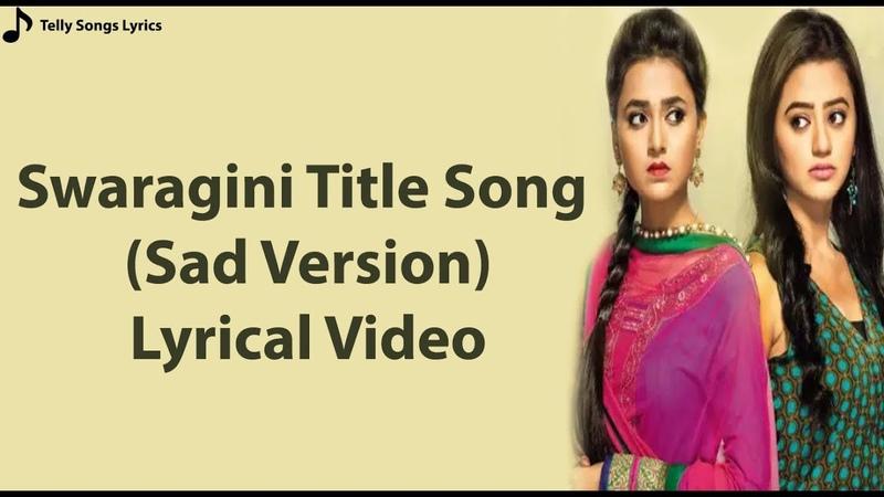 Swaragini - Jodein Rishton Ke Sur Title Song   Sad Version   Lyrical Video