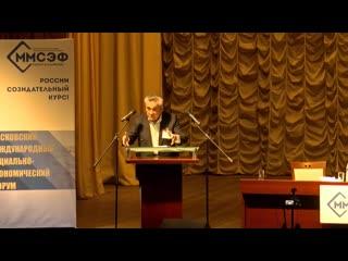 Московский международный социально-экономический форум памяти академика Ж.И.Алферова