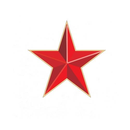 Афиша Ульяновск БОЙ ЗА СИМБИРСК 08/09