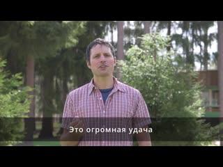 Притху из Швейцарии о встрече с Балакхилья: Он полностью изменил мою жизнь