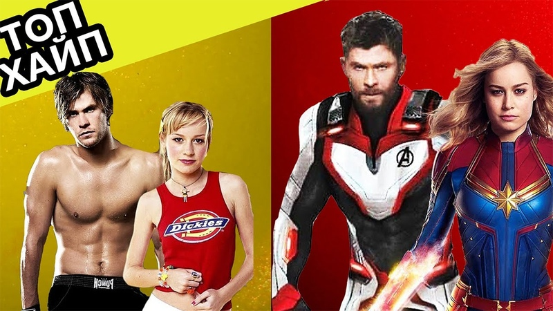 35 Superhero DC Marvel Before And After Famous 2019