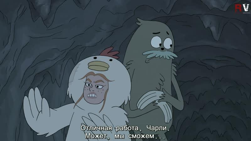 Мы Обычные Медведи   Сезон 4 Серия 42 - Тейбс и Чарли (субтитры)