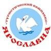 Tk Yaroslavna