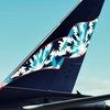 Аэрофлот Норд - Виртуальная авиакомпания