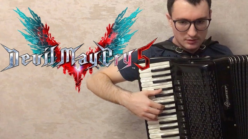 Devil May Cry 5 - Devil Trigger | Accordion Cover