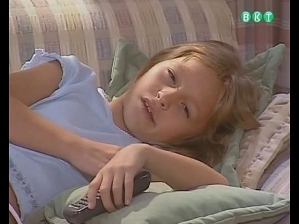 Семейные узы (38 серия) (2000) сериал