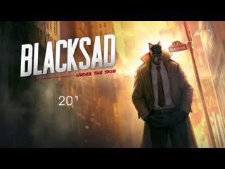 Blacksad  under the skin - story trailer ¦ ps4
