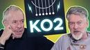Андрей Макаревич от Машины времени до Идиш джаза КО2