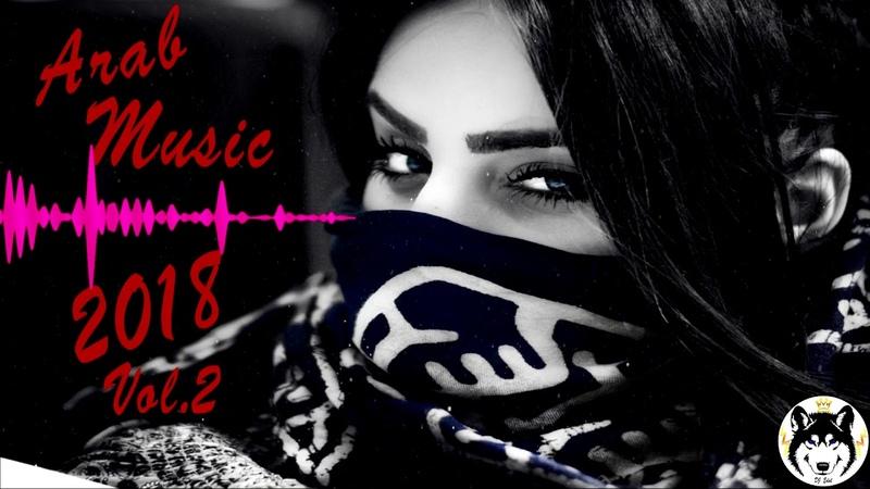 ♫❄Muzica Noua Februarie 2018 Arab Balkan Dance Music❄♫ Dj Edal ❄♫ Vol 2