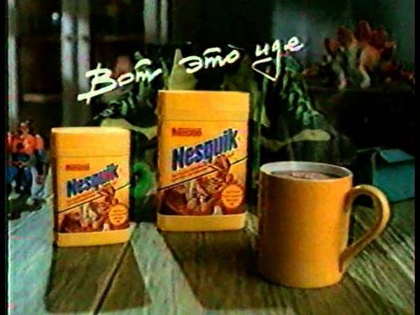 Новогодняя Реклама ОРТ 1999