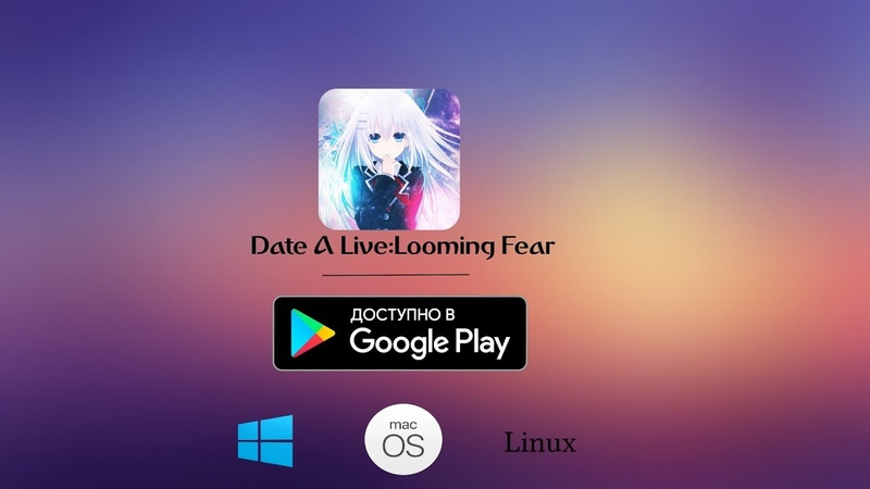 Date A Live Looming Fear - Announcement Trailer (Russian)