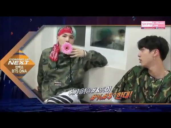 Suga Cursed / Accidently Spoil Something Before the Show - Comeback Stage