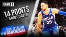 Ben Simmons Full Highlights 2019 ECSF Game 1 76ers vs Raptors - 14 Pts, 9 Rebs! | FreeDawkins