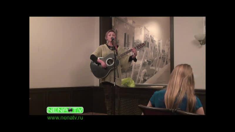 Надя Болотова Вторая песня   Bit Show Vol2 Приватный Вечер Часть 9