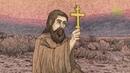 Мульткалендарь. 27 февраля 2019. Преподобный Маро́н Сирийский, пустынник