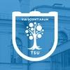 Научная библиотека ТГУ | Томск