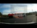 Видеорегистратор запечатлел момент смертельного ДТП с автобусом и бензовозом под Златоустом.